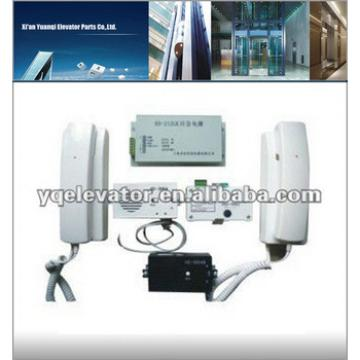 elevator intercom system