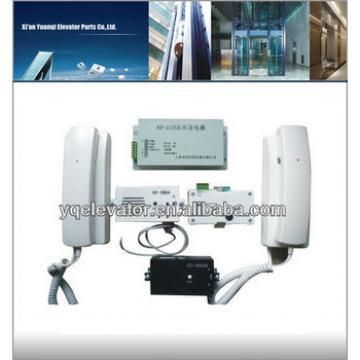 elevator intercom, home elevator system, elevator access control system