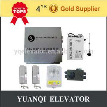 Elevator emergency, elevator intercom system, elevator intercom phone