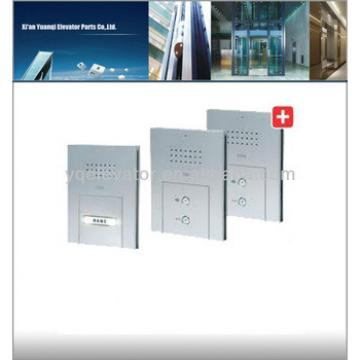 Elevator intercom system, intercom system wireless outdoor