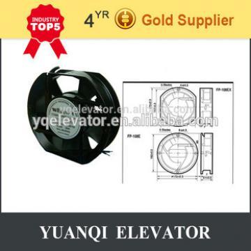 Elevator Fan FP-108EX-S1-B,elevator fan