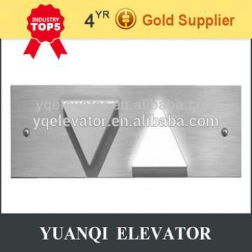 Elevator Spare Parts elevator parts,elevator lcd indicator