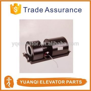 elevator ventilation fan FB-13B elevator fan