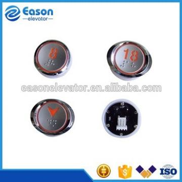 Sigma elevator round button with braille