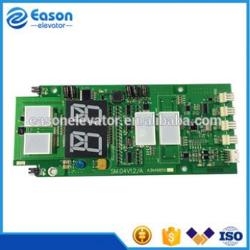 Sigma/LG elevator display board SM 04V12A