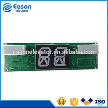 Sigma/LG elevator display board SM.04H12B