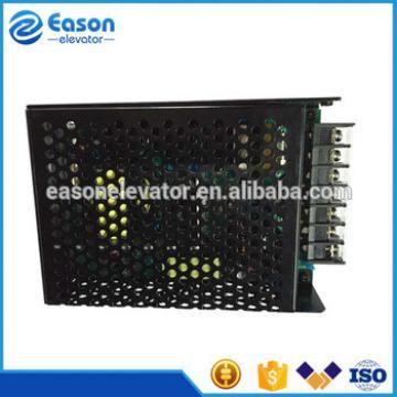 Sigma/LG elevator emergency power box SPLG50-DL2