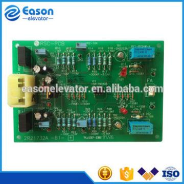 Sigma/LG elevator control board RSC-PCB 2R21732A