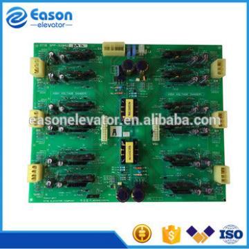 Sigma/LG elevator control board DDP-320R2
