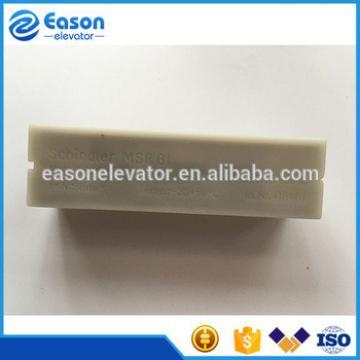 Schindler bistable switch MSR BI ,Schindler magnetic switch ID.NR:418481