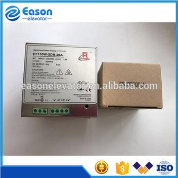 HF150W-SDR-26A 55503909 schindler Elevator Emergency Power Supply