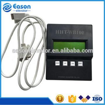 Hyundai Elevator Service Tool ,Hyundai elvator Tool STVF9 HHT-WB100