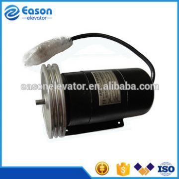 KONE elevator parts, elevator speed motor KM194860 Type RE.0444 N1S 0.06 CA