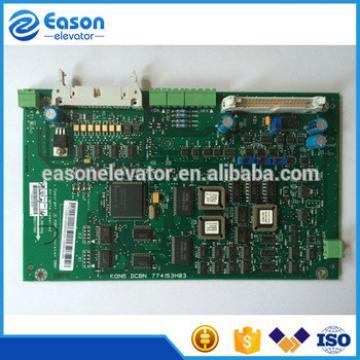 KONE elevator parts ,V3F16L PCB DCBN main board kone control board KM774150G01