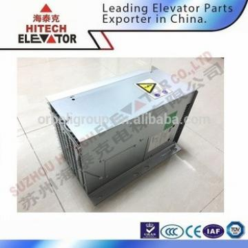 BRAND NEW KONE Elevator Inverter KDL 16L KM953503G121