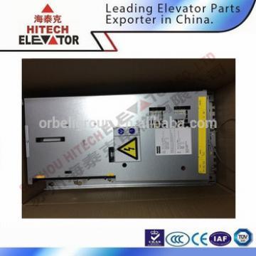 Kone elevator Inverter KDL 16L