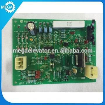 Sigma elevator PCB board ,REGN board