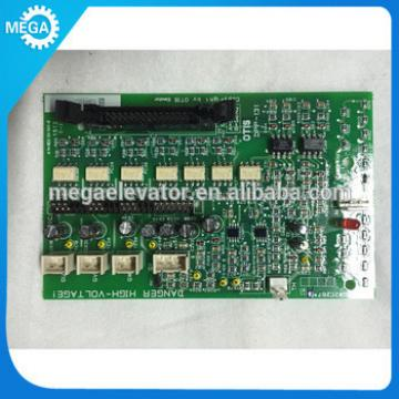 LG-Sigma elevator PCB board,communication board DPP-131