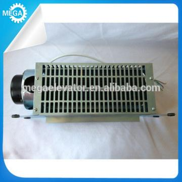 elevator parts ,Elevator Cross-flow Fan ,elevator exhaust fan FB-9B