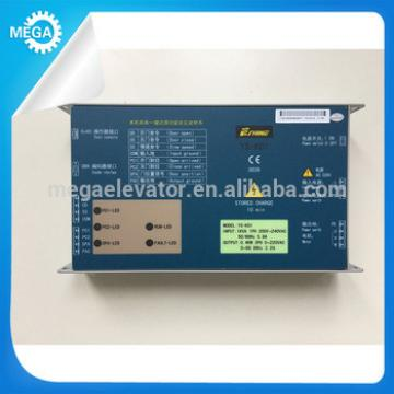Lift door operator YS-K01 for elevator parts