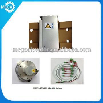 Kone elevator drive inverter,elevator drive module Kone inverter KDL16L KM953503G21