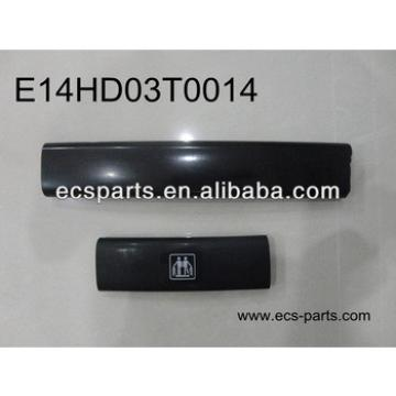 LG-1 ESCALATOR HANDRAIL