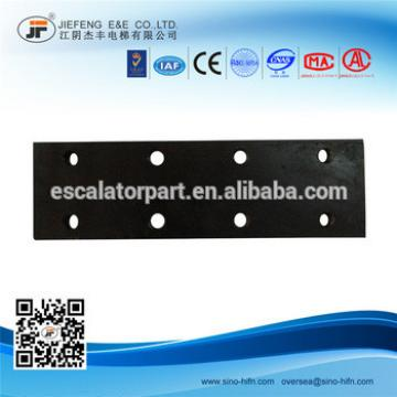 Fish Plate for Elevator Guide Rail ,