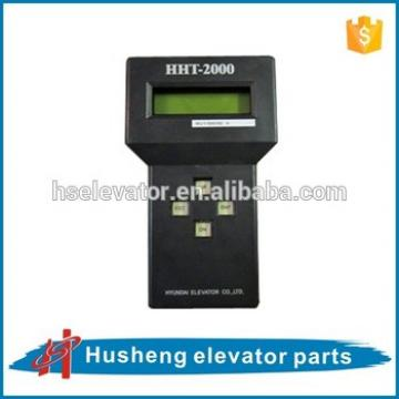 Hyundai elevator spare parts service test tool HHT-2000