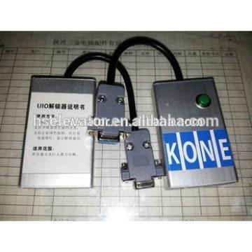 KONE elevator door elevator tool spare parts KM781831G06