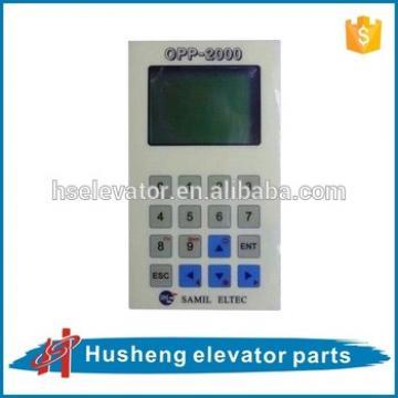 sigma elevator tool OPP-2000,lg-sigma service tool