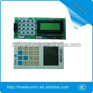 lg elevator tool OPP-2000 DOA-100,lg elevator service tool opp-2000
