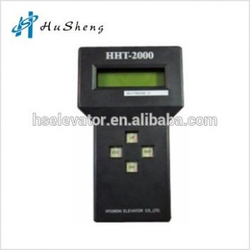 Hyundai elevator test tool HHT-2000 lift service tool, Hyundai elevator tool