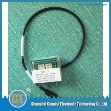 SSH398759 Escalator Radar Sensor For 9300/9500 Escalator Parts,SWE/SDS Escalator