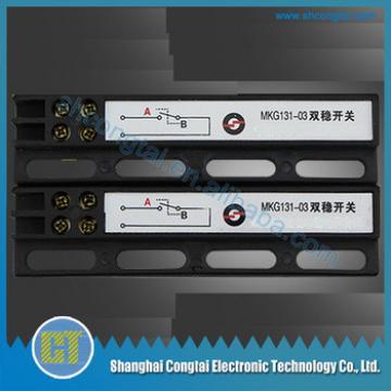 Elevator switch MKG131-03 elevator bisatable switch