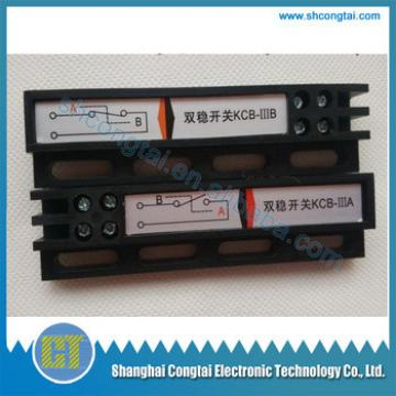 KCB-A KCB-B,Elevator Limit Switch