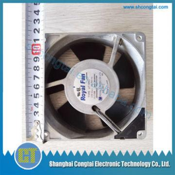 Industrial Fans UT126C