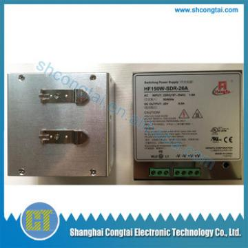 HF150W-SDR-26A 55503909 Elevator Emergency Power Supply