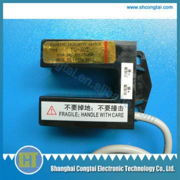 Elevator magnetic proximity switch YG-30A