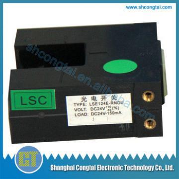 Elevator Photoelectric Sensor LSE124E-QNOU