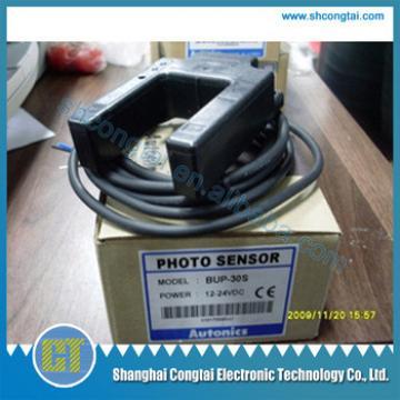 Elevator Photoelectric Sensor BUP-30S