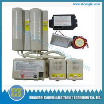 Elevator intercom system, Three-Five Way intercom system