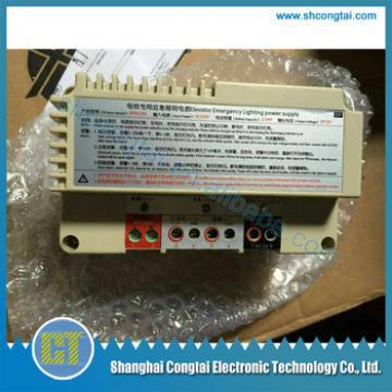 RKP220D Elevator emergency lighting power supply