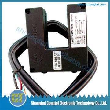 Elevator Photoelectric Sensor PH-01R
