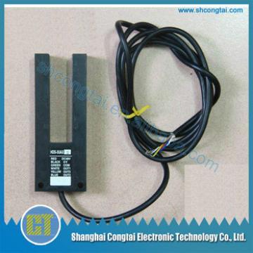 Elevator Photoelectric Sensor HDS-3UAX