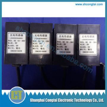 Elevator Photoelectric Sensor JCA00629AAB001