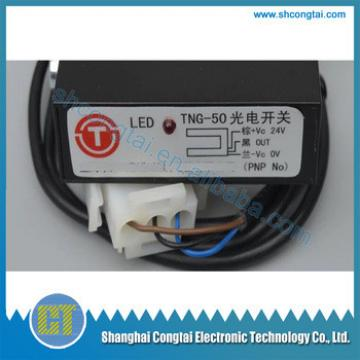 Elevator Photoelectric Switch TNG-50