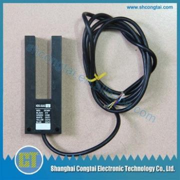 Elevator Photoelectric Sensor HDS-3UAX-2