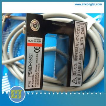 elevator photoelectric switch PSMO-25G1