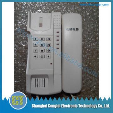 Elevator intercom system,elevator intercom DY-DJIT-2A