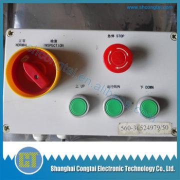 Elevator Cartop Inspection Box KM713253G01